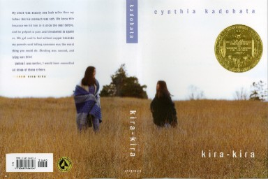 2008 garden state teen book award