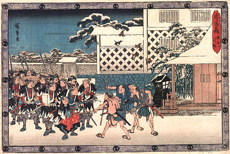 HiroshigeChushingura