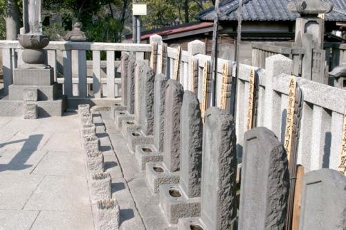 ronin-grave